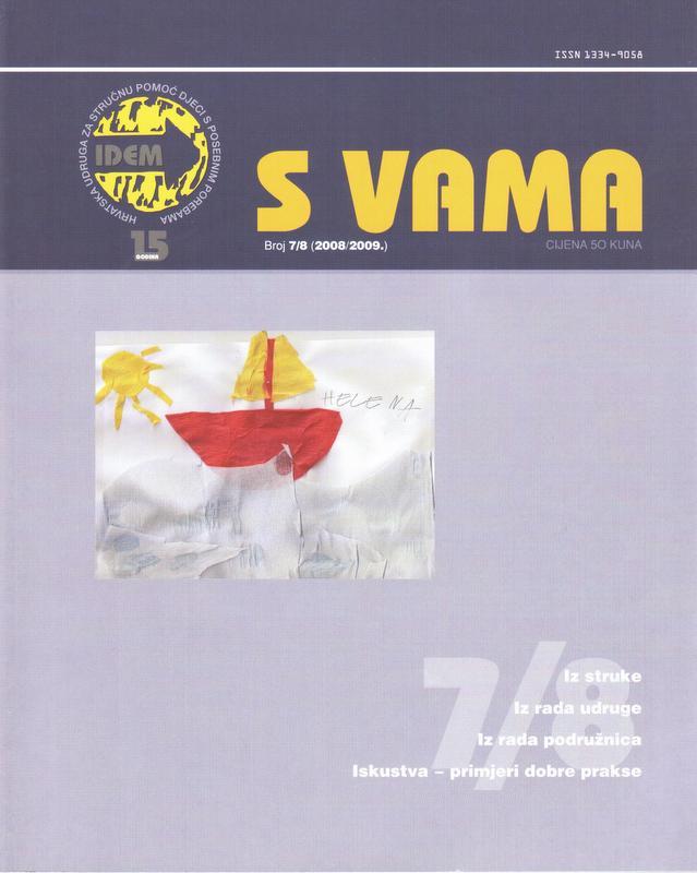 S_VAMA_7-8_001